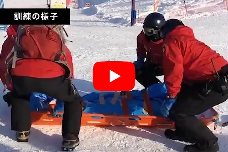 平成30年2月19日:12人が死傷した平成30年1月23日の草津白根山の噴火を受け、八幡平リゾートパノラマスキー場において、岩手県警察と関係機関の連携による冬期噴火災害対応訓練を実施しました。
