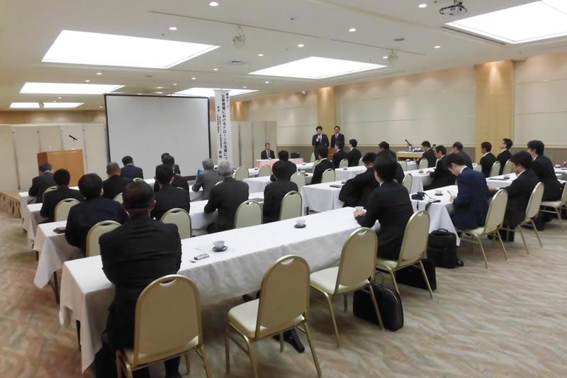 平成30年4月11日:平成30年度総会を記念しまして、「災害現場におけるドローンの活用について」講演会の開催を行いました。